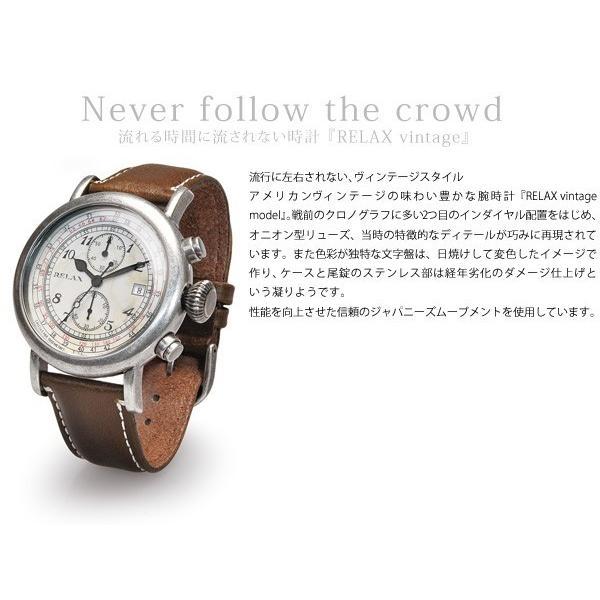 メンズ 腕時計 クロノグラフ RELAX vintage リラックスヴィンテージ 革ベルト|sincere-inc|02