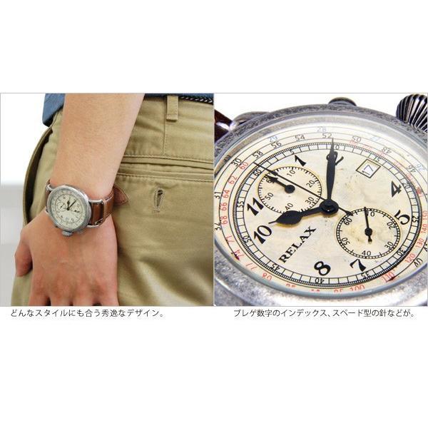 メンズ 腕時計 クロノグラフ RELAX vintage リラックスヴィンテージ 革ベルト|sincere-inc|04