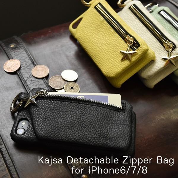 44d63b1594 Kajsa カイサ Detachable Zipper Bag for iPhone8 iPhone7 iPhone6 ケース メール便送料無料  メール便 ...