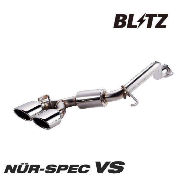 ブリッツ スズキ エブリィワゴン エブリー エブリイ DA17W ABA-DA17W マフラー VS 63526 BLITZ NUR-SPEC VS ニュルスペック|sincere-y