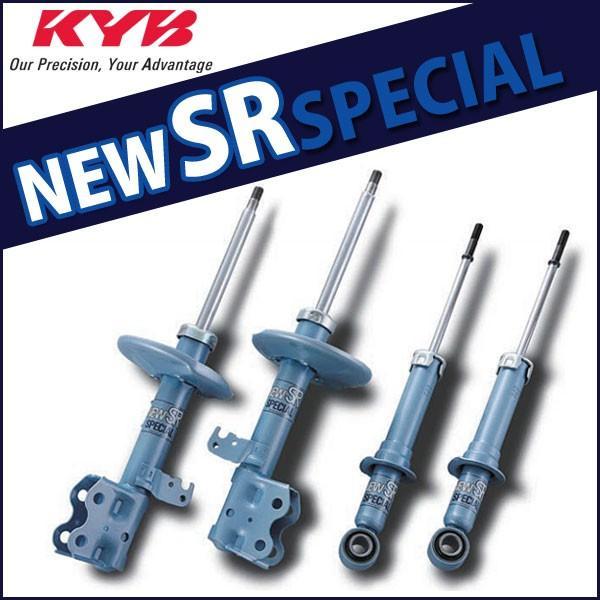KYB カヤバ ムーヴ ムーヴ カスタム L600S ショックアブソーバー リア用 1本 ニュー SRスペシャル 単品 NEW SR SPECIAL NSG8013