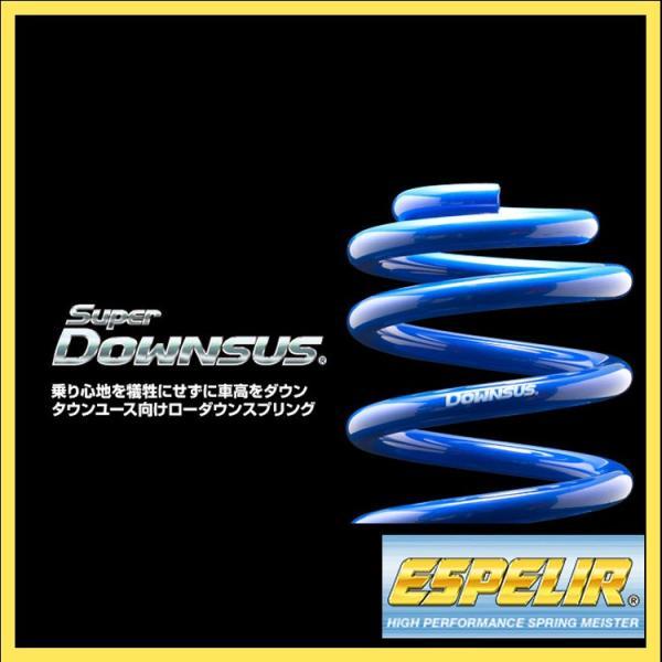 エスペリア セレナ GFC27 ニスモ スプリング ダウンサス フロント フロント ESN-4741F スーパーダウンサス Super DOWNSUS ESPELIR