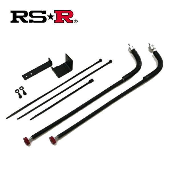 RS-R N-WGN JH1 フレキシブルアジャスター FA124B Black☆i Flexible Adjuster ブラックi RSR