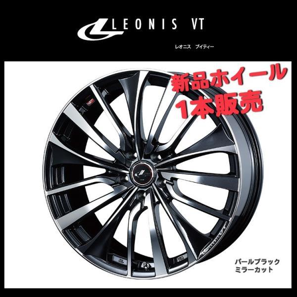 レオニス LEONIS VT ホイール 1本 19 インチ 5H114.3 7.5J+53 ウェッズ スポーツ WEDS