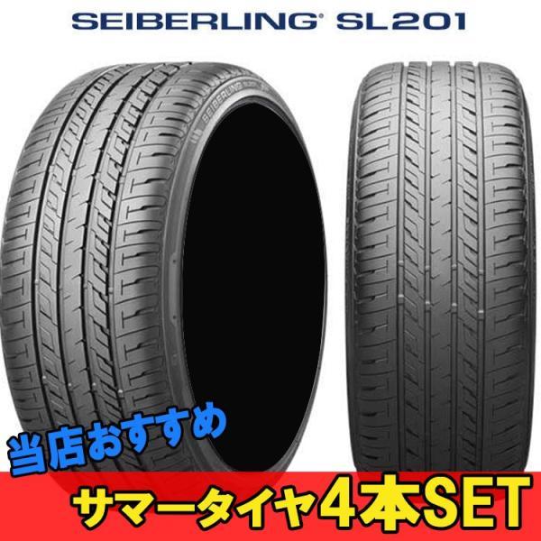 16インチ 205/55R16 91V 4本 1台分セット セイバーリング 夏 サマータイヤ ブリヂストン工場製 SEIBERLING SL201