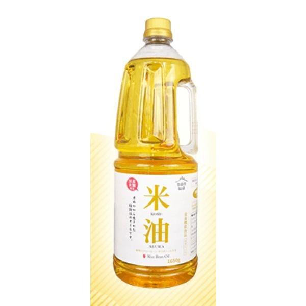 こめ油 家庭用 みづほ米サラダ油 1650gボトル×1本 国産米ぬか使用 三和油脂