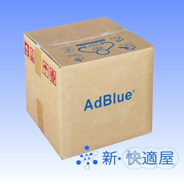 尿素水 アドブルー 20L (尿素SCRシステム専用尿素水溶液 窒素酸化物還元剤 adblue ディーゼルエンジン用排気ガス浄化液 NOx還元剤) sinkaitekiya