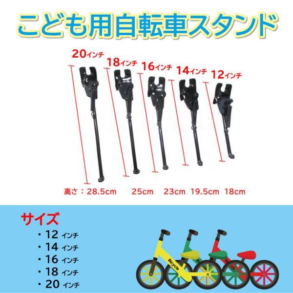自転車スタンド子供用自転車1214161820インチ子供用キッズ幼児子供片足片足タイプ手軽幼児用小型自転車自転車ストライダー