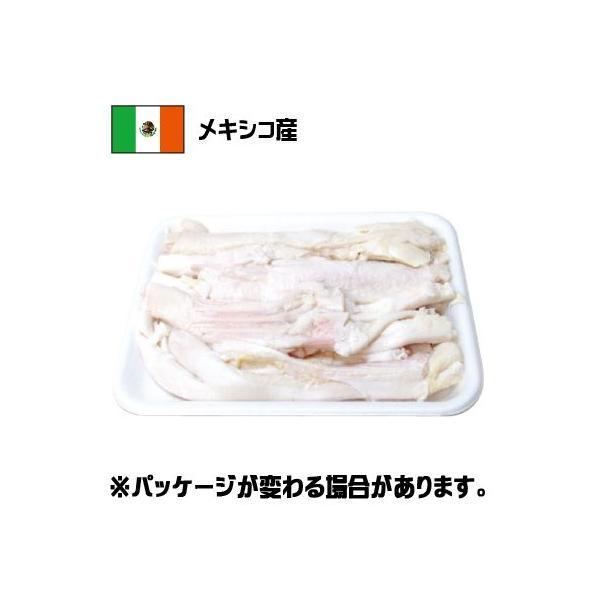 《冷凍》アキレス 1kg <韓国食品・韓国食材>