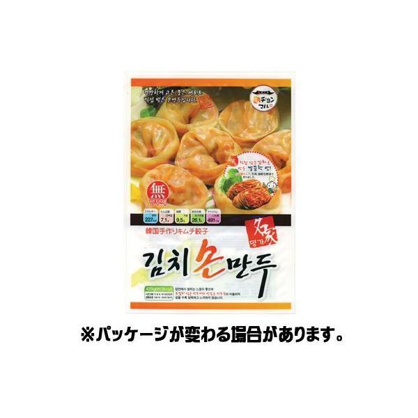《冷凍》手作りキムチ餃子 15入 <韓国餃子>