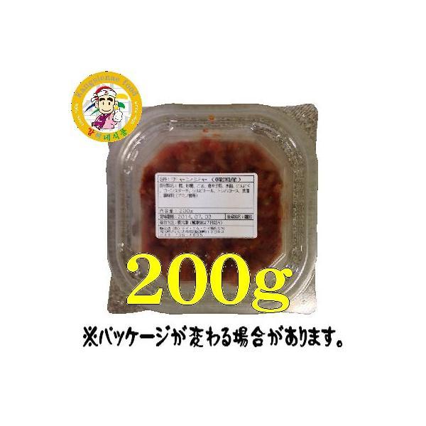 《冷凍》韓国チャンジャ(タラ塩辛) 200g <韓国キムチ・本場キムチ>