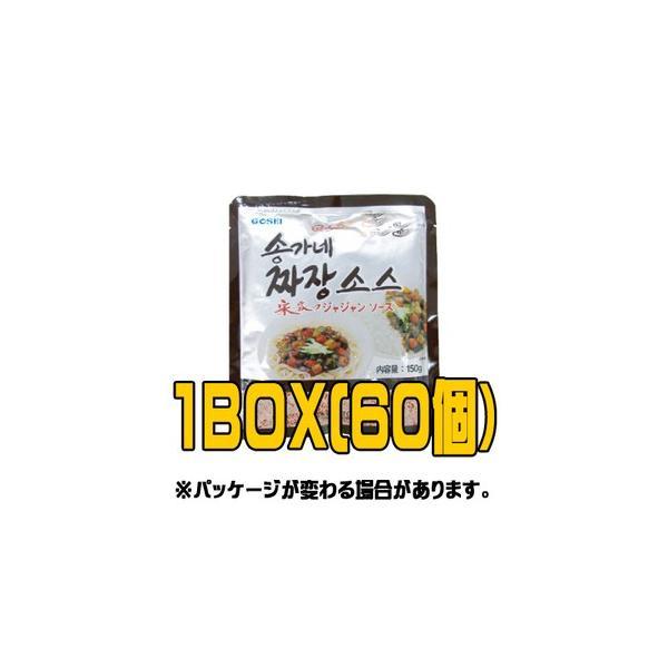 『ソンガネ』チャジャン麺(ソース)(■BOX 30入) <韓国ラーメン>