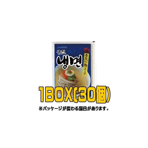 『GOSEI』宮殿冷麺(スープ) 300g(■BOX 30入) <韓国冷麺>