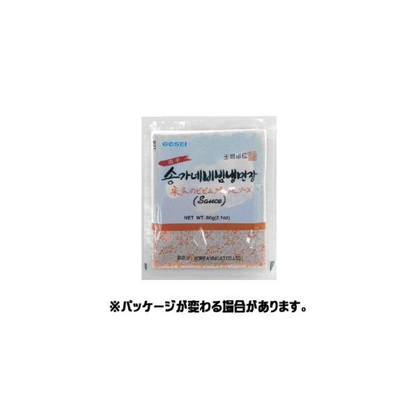 『ソンガネ』ビビン冷麺(ソース) 60g <韓国冷麺>