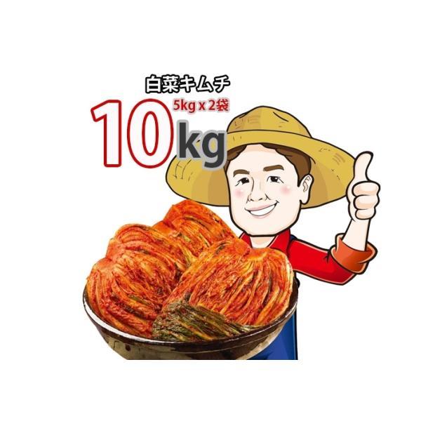★9月28日入荷★【冷蔵】韓国産キムチ10kgガンウォンドンガンキムチ<韓国キムチ・本場キムチ>