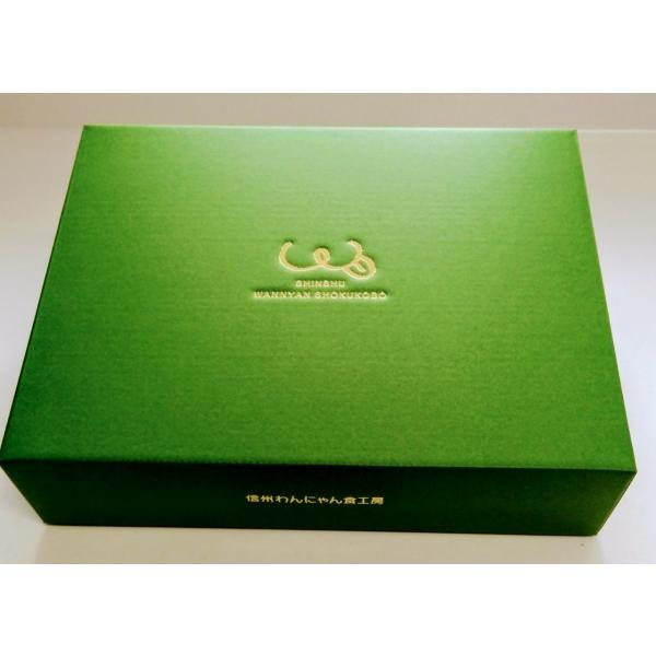信州産鹿ジビエ 化粧箱入りギフトセット|sinshu-wannyan-shoku|02