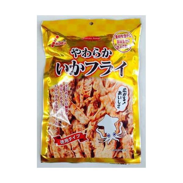 [食品]徳用ゴールド やわらかいかフライ (80g×3袋セット)