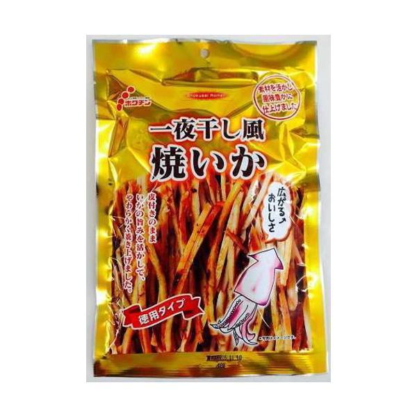 [食品]徳用ゴールド 一夜干し風焼いか (35g×3袋セット)