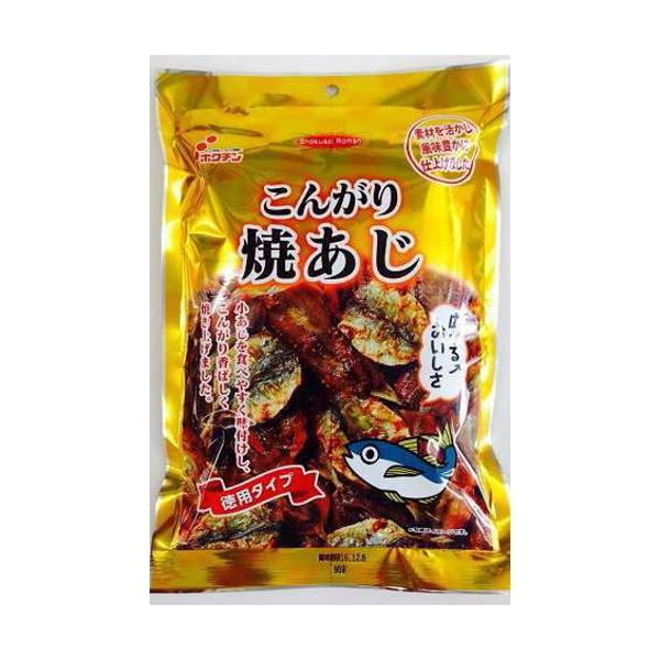 [食品]徳用ゴールド こんがり焼あじ (95g×3袋セット)