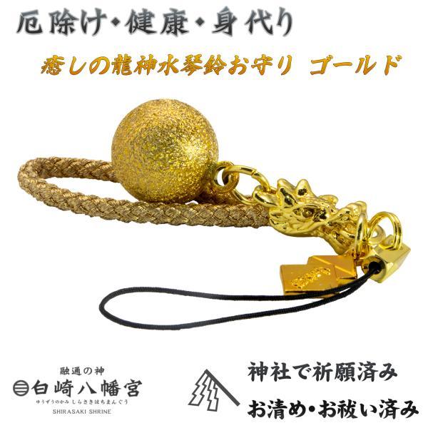 白崎八幡宮授与所_sh100464