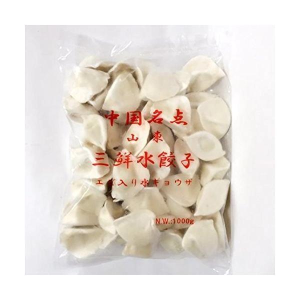 山東三鮮水餃子小エビ入り水ギョーザ厚皮山東名産中華食材冷凍食品1kg