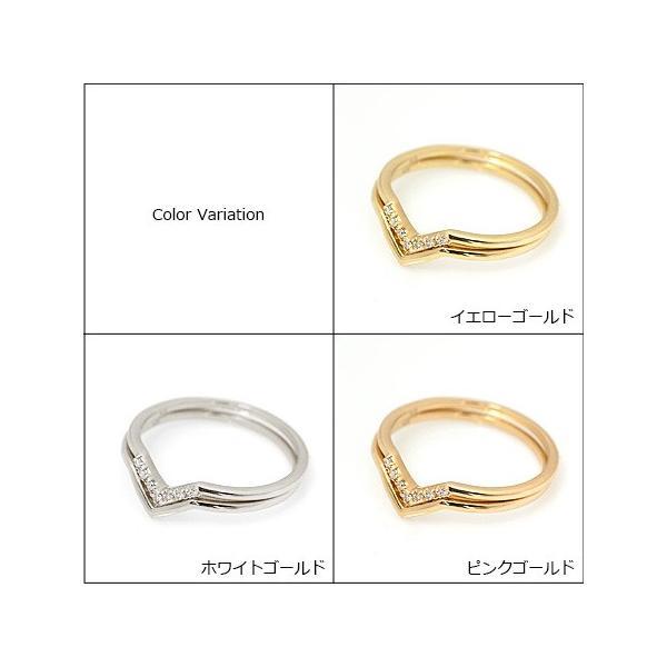 K10 K18 ゴールド ダイヤモンド V字 重ね付け 2本セットリング Kite カイト 0.03ct