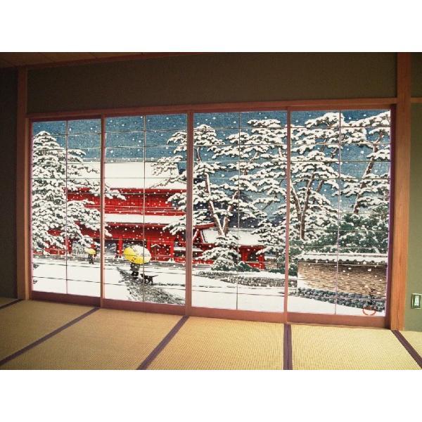 デザイン障子紙 雪の増上寺 (しょうじ紙/カラー/豪華/柄/和風/和柄/オシャレ/通販)
