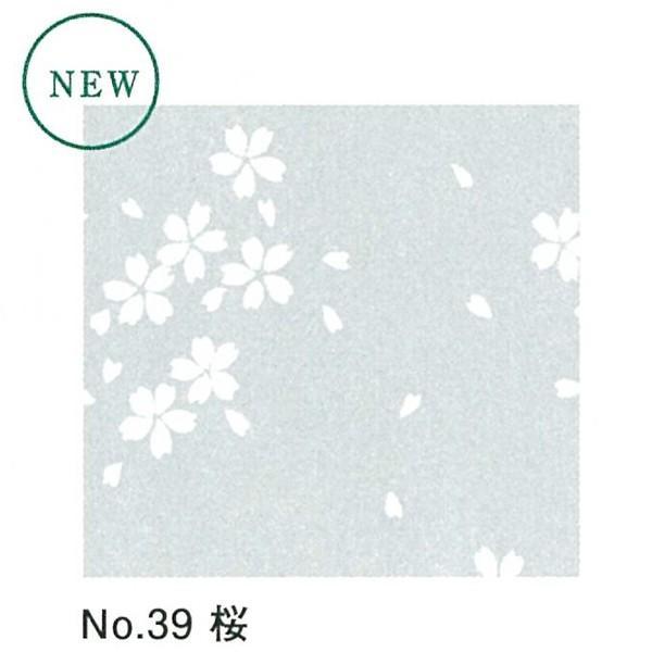 プラスチック障子紙 No.39 桜 930×1850mm 0.2mm厚 (しょうじ紙/障子/丈夫/破れない/柄/模様/おしゃれ)