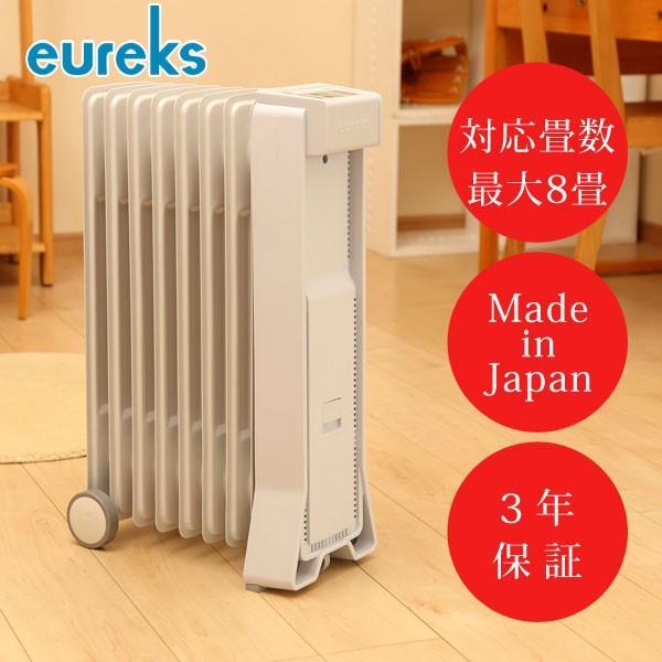 eureks(ユーレックス)オイルヒーター RF8BS(日本製 国産 アレルギー シンプル チャイルドロック)|sixem-shop