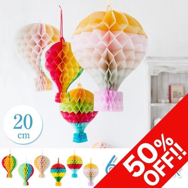 アウトレット/ペーパー ハニカムバルーン 20cm(パーティー モビール 気球 ポンポン ガーランド) パーティ sixem-shop