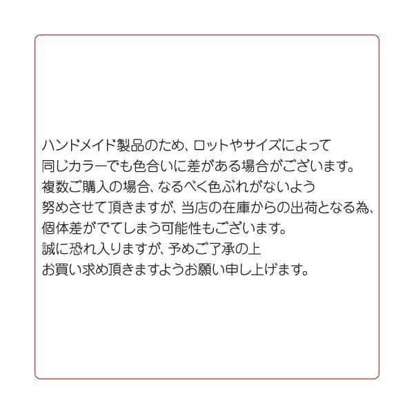 アウトレット/ペーパー ハニカムバルーン 20cm(パーティー モビール 気球 ポンポン ガーランド) パーティ sixem-shop 04
