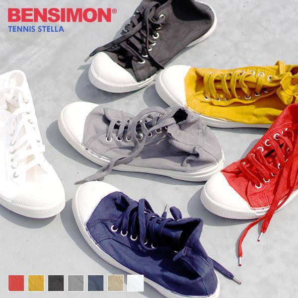 ベンシモン(BENSIMON)ハイカット スニーカー レディース Tennis Mid