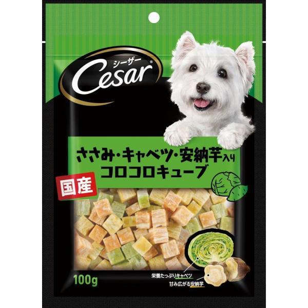 シーザースナック ささみ・キャベツ・安納芋入りコロコロキューブ 100g sixpetdogs