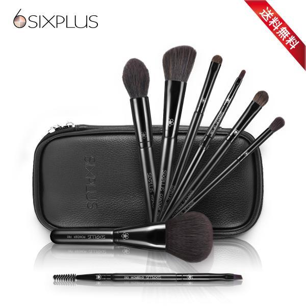 SIXPLUSメイクブラシ8本セット-Dawnシリーズ(ブラック)新品発売