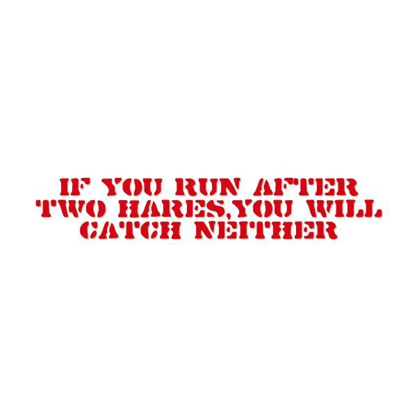 二兎 を 追う 者 は 一 兎 を も 得 ず 意味