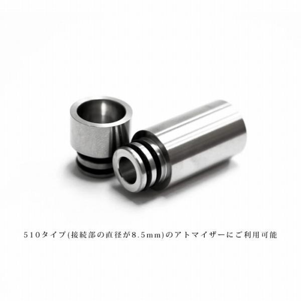プルームテック カプセル 対応 ドリップチップ 510 siytagiya-protage 02