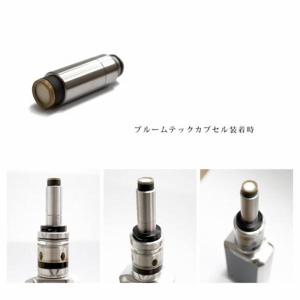 プルームテック カプセル 対応 ドリップチップ 510 siytagiya-protage 04