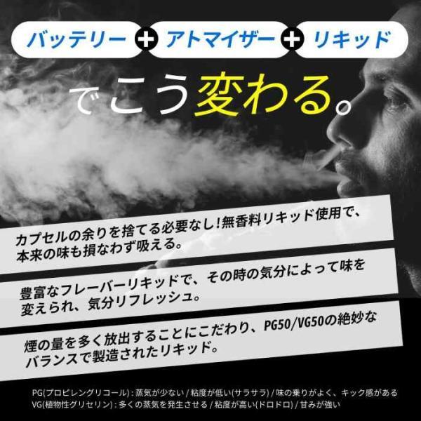 プルームテック 互換 アトマイザー 5個+1個セット Ploom TECH カートリッジ カプセル 対応 電子タバコ|siytagiya-protage|07