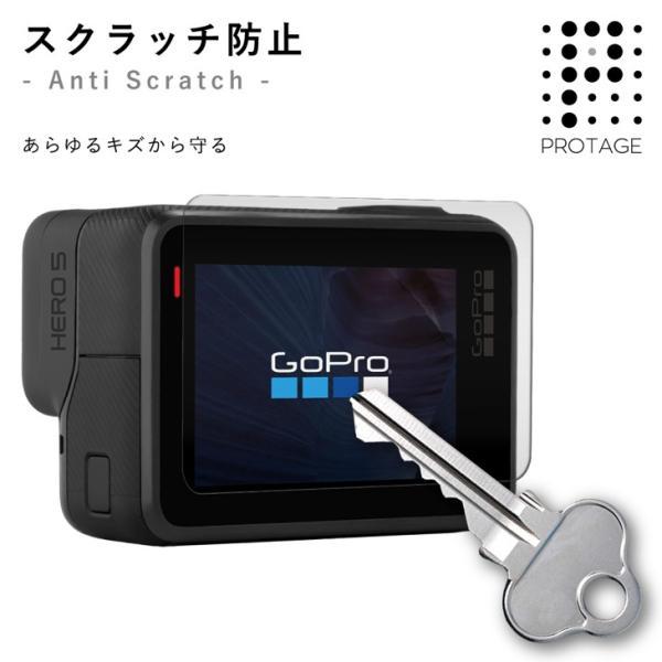 GoPro HERO5 フィルム 反射防止 液晶保護フィルム ゴープロ ヒーロー5 アンチグレア|siytagiya-protage|03