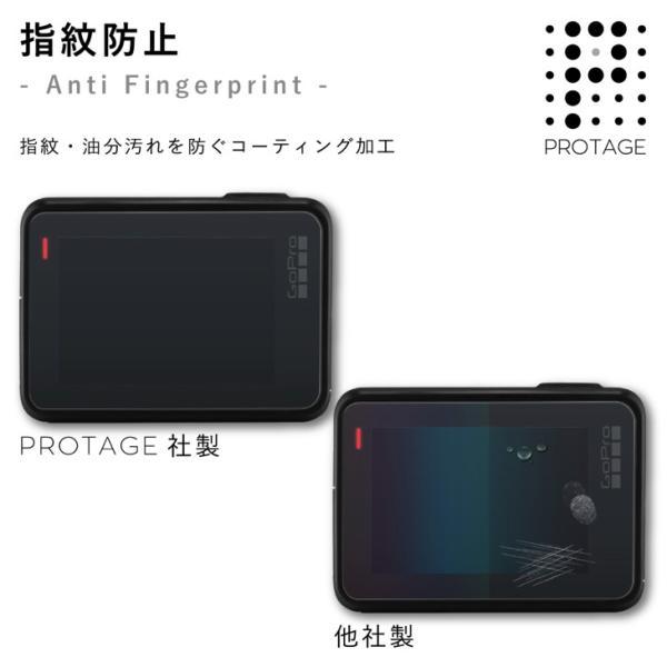 GoPro HERO5 フィルム 反射防止 液晶保護フィルム ゴープロ ヒーロー5 アンチグレア|siytagiya-protage|05