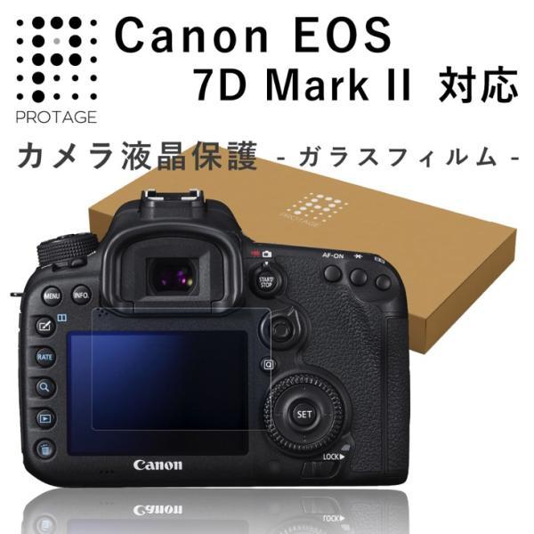 カメラ液晶保護フィルム Canon EOS 7D Mark II 液晶保護 強化 ガラスフィルム