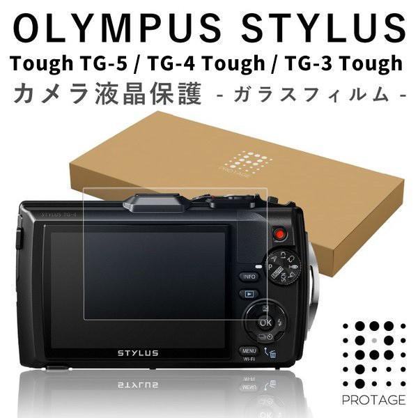カメラ 液晶保護フィルム OLYMPUS STYLUS TG-4 Tough TG-3 ガラスフィルム オリンパス