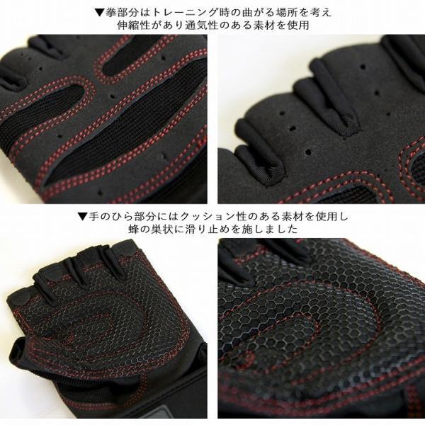 筋トレ ウエイトトレーニング ベンチプレス トレーニング ジム リストラップ 付き グローブ フィットネス 3サイズ 滑り止め 通気性 ウェイトリフティング|siytagiya-protage|02