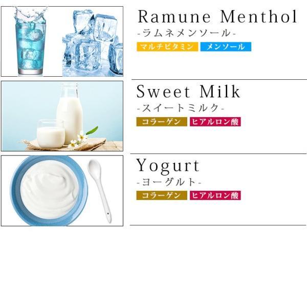 国産 ビタミン リキッド 選べる フレーバー 6種 電子タバコ|siytagiya-protage|06