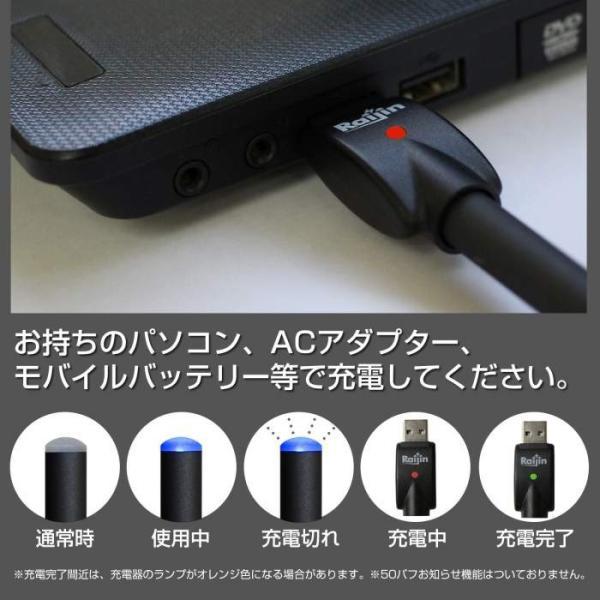 プルームテック バッテリー 2本セット 大容量 320mAh ploom tech プルームテック タバコ 互換バッテリー 互換 電子タバコ 本体 爆煙 VAPE 禁煙 節煙|siytagiya-protage|10