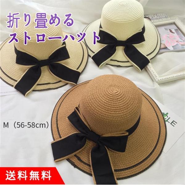 e5da3eb8f1585f 帽子 レディース ストロー リボン付 UV つば広ハット 麦わら帽子 折りたたみ帽子 ハット 紫外線対策 ...