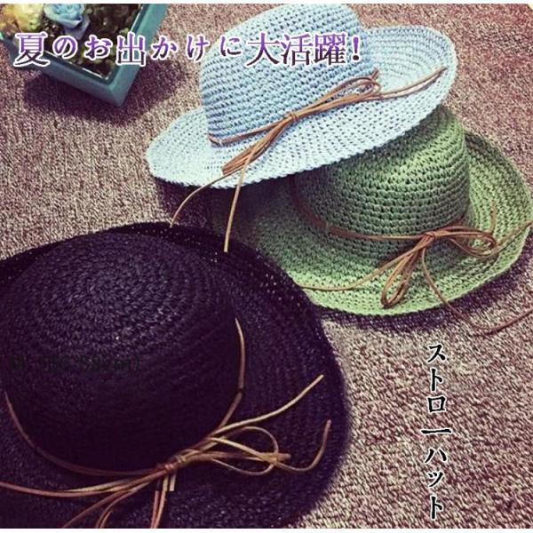 97d44f6f41d2af 帽子 レディース 麦わら帽子 折りたたみ帽子 つば広 紫外線対策 UVハット 夏 ストローハット 小 ...