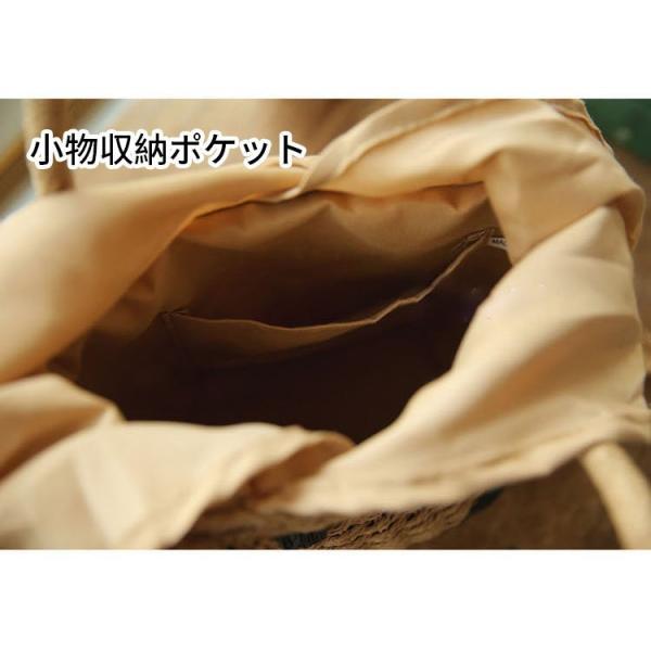 かごバッグ スマイル ニコちゃん フリンジ バック バケツバック 籠バッグ マルシェバッグ ストローバッグ スマイリー ニコチャン かご カゴ かばん 鞄 送料無料 siyuu 05