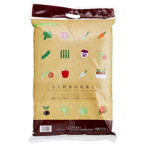 【送料無料!お得な3袋セット】取っ手付 花と野菜の培養土 12リットル×3袋