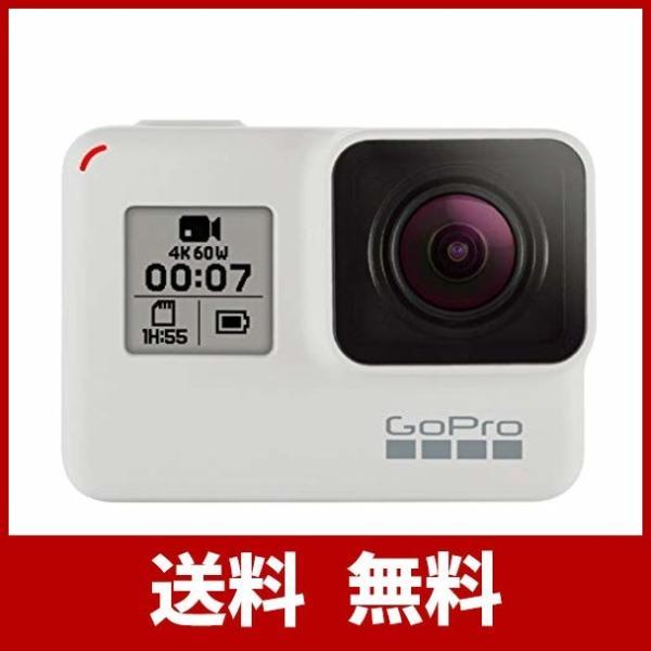 GoPro GoPro HERO7 Black Limited Edition(Dusk White)ゴープロ ヒーロー7 CHDHX-702-FW|sk01-mart